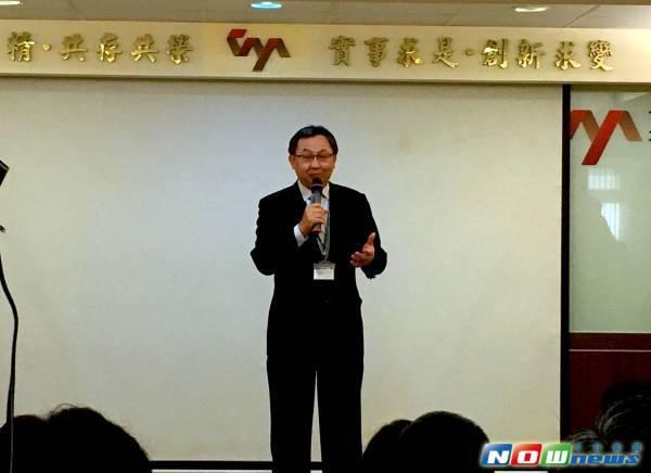 推新南向 蔡英文參觀台南大亞電纜 [華視報導]