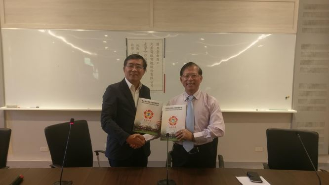 Cooperation Memorandum between TAYA Group and National Tainan Industrial High School (Economic Daily News)