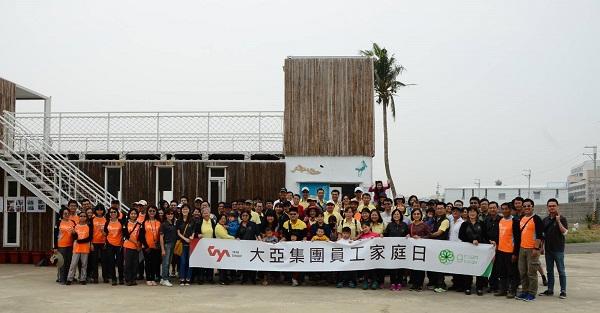 二仁溪畔種樹迎蝴蝶 大亞員工家庭日連結土地護生態