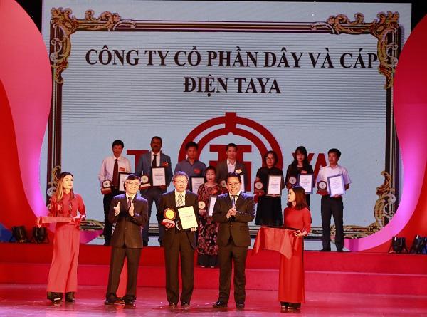大亞越南獲綠色經濟永續發展企業獎[經濟日報報導]