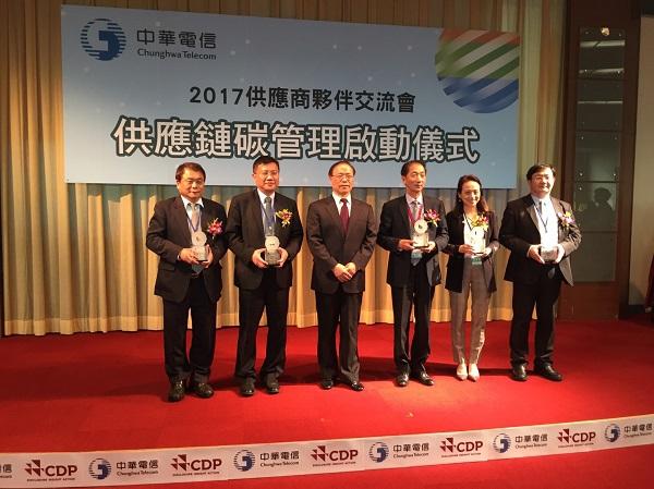 大亞獲中華電信CSR績優供應商肯定 碳資訊揭露已成企業共識