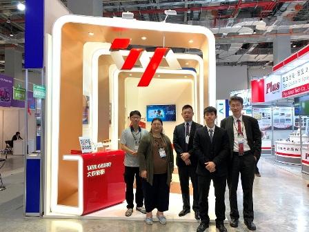 マグネットワイヤーのリーダーブランド、大亜グループ 台北国際自動車部品及びアクセサリー見本市に参加