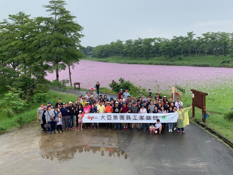 大亜グループボランティア活動 二仁渓の生態を守る