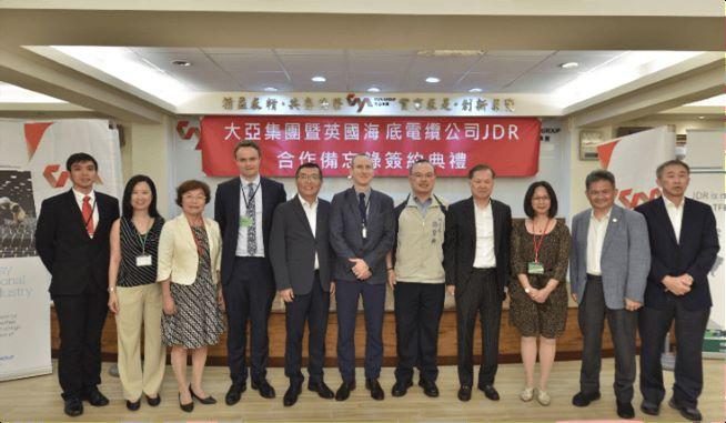 台湾とイギリスで風力電力を支援、海底ケーブルで電力供給 大亜グループ、イギリス海底ケーブル専門企業JDRと提携覚書を締結、海底ケーブルの接続施工・運営技術を台湾に