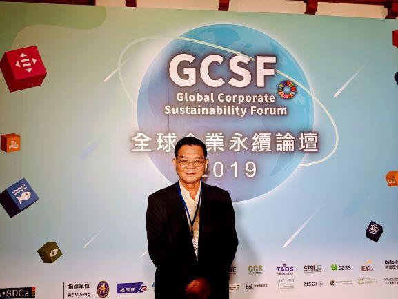 大亞集團獲TCSA台灣企業永續獎