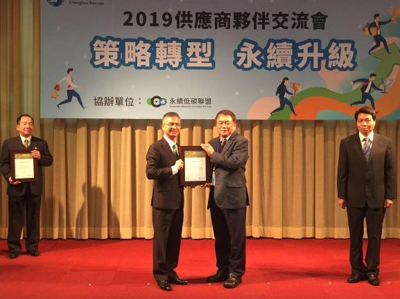 大亜ワイヤー・ケーブル、中華電信のゴールドサプライヤー認定を獲得