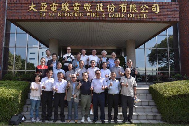 Taiwan Cogeneration Association visits Ta Ya