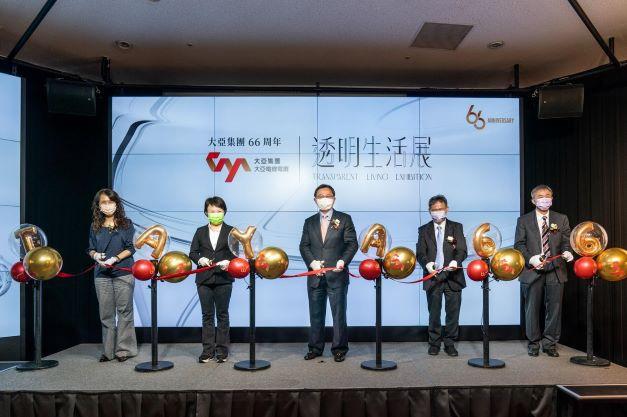 大亞集團《透明生活展》於台中歌劇院揭幕